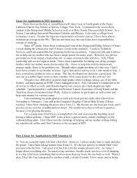essay law school admission essay samples nursing school essay essay how to write a nursing school admission essay law school admission essay samples