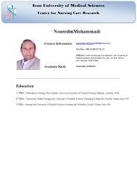 center for nursing care research academic members cv researchgate googlescholar