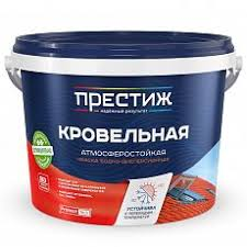 Купить эмаль для крыш по отличной цене в магазине ...