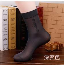 1 pairs quality Men Sheer <b>Silk socks</b> Transparent Sexy Men <b>Dress</b> ...
