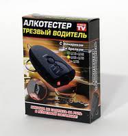 Алкотестер <b>брелок</b> в Минске. Сравнить цены, купить ...