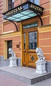 Выходные в СПб. - отзыв о Лиготель, Санкт-Петербург, Россия ...