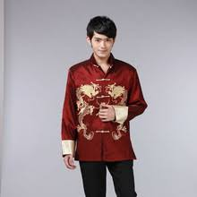 Best value <b>Traditional Chinese Dragon Costume</b> – Great deals on ...