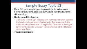 high school life essays sastamalan musiikkiopisto rhetorical essay potent international limited