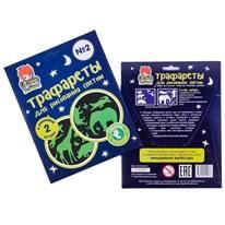 <b>Hasbro</b> Play-Doh <b>Hasbro</b> Play-Doh E4996 Игровой набор <b>Hasbro</b> ...