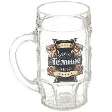 <b>Кружка пивная</b> стеклянная Декостек Пейте пиво 1030-Д, 500 мл в ...