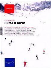 Купить книгу <b>Кимры</b>: Путеводитель. автора <b>Крюкова</b> Г. И.: цена в ...