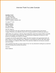 sample thank you note after dental school interview cover letter should i send a thank you email after an interview professional