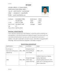 best photos of good cv template example good resume template good resume examples