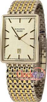 <b>ROMANSON</b> DM 5163 MC(<b>WH</b>)