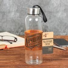 <b>Бутылка</b> для воды «<b>Лучший</b> из лучших», в чехле, 400 мл ...