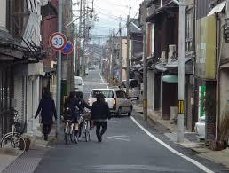 Sanyo-Onoda