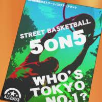 <b>Street Basketball</b> 5 on 5 | Kuroko no Basuke Wiki | Fandom