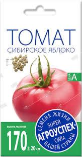 <b>Семена томатов</b> для открытого грунта купить недорого в Москве ...