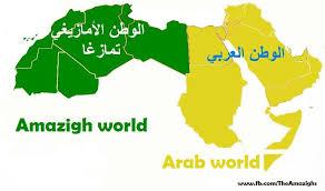 نتيجة بحث الصور عن amazigh algerie