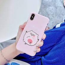 <b>Pig</b> Case