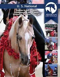 2019 US Arabian & Half-Arabian Nationals Program by Arabian ...