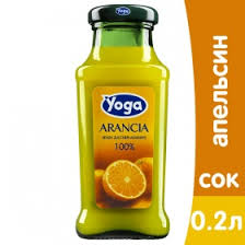 <b>Сок Yoga апельсин</b> 0.2 литра, стекло, 24 шт. в уп. - купить по ...