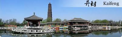 Image result for kaifeng