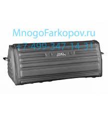 Сумка-<b>органайзер Sotra 3D Kagu</b> Large в багажник FR 9293-WG-09