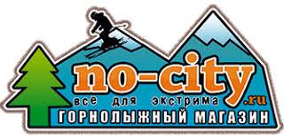 """<b>Насосы</b> - Горнолыжный магазин """"No-City"""" в Уфе"""