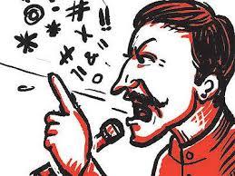 hate speech essay  essays about pain example of a description essay