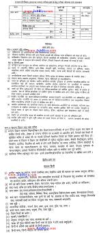 upsssc cane supervisor syllabus ganna paryavekshak click here to upsssc ganna paryavekshak syllabus in hindi