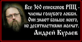На одном из блокпостов Донецкой области задержан священнослужитель с боеприпасами, - Аброськин - Цензор.НЕТ 1247