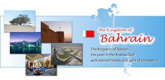 「kingdom of bahrain」の画像検索結果