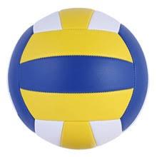 Мягкий Пресс Волейбольный <b>мяч</b> из искусственной кожи ...