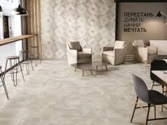 <b>Керамическая плитка Italon</b> | Norwik.ru