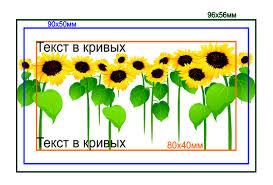 Цифровая печать Цифра срочно визитки листовки Подольск ...