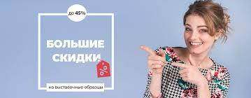 Интернет-магазин мебели в СПб <b>Диван</b>-<b>Диван</b> – 12 месяцев ...