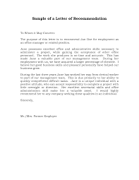 reference letter of recommendation sample sample manager letters