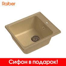 <b>Мойка</b>, купить по цене от 1558 руб в интернет-магазине TMALL