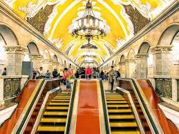 Купить билеты на <b>Московское метро</b>: <b>7 станций</b>, 7 чудес ...