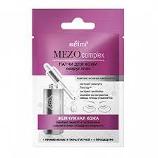 Belita MEZOcomplex <b>Патчи для кожи</b> вокруг глаз Жемчужная <b>кожа</b> ...