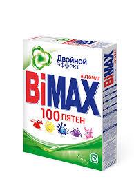 <b>BiMAX стиральный порошок Автомат</b> 100 Пятен 400г | Хозяйка