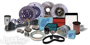 Image result for PARTS chrysler