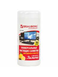 <b>Brauberg хозяйственные товары</b> в интернет-магазине ...