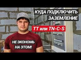Видеозаписи Компания ЭТМ — электрика, сантехника, СБ, крепёж