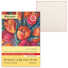 <b>Папка для пастели</b> А4, 210х297 мм, 20 л., <b>Brauberg</b> ...