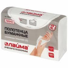 <b>Полотенце бумажное</b> КОМПЛЕКТ 190 шт., <b>ЛАЙМА</b> (Система H2 ...