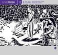 Livephish, Vol. 12 8/13/96: Deer Creek Music Center, Noblesville, In