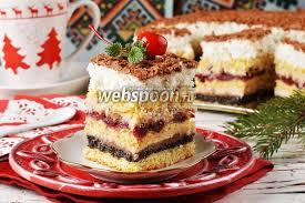 <b>Торт Вышиванка</b> рецепт с фото, как приготовить на Webspoon.ru