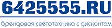 <b>Vitaluce</b> купить в СПб со скидкой