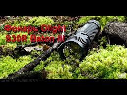 Универсальный <b>фонарь Olight</b> S30R Baton 3 - YouTube