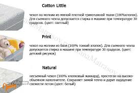 Орматек - Детский <b>матрас Kids Classic</b> (чехол Print) - купить в ...