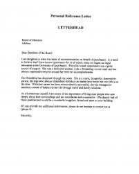 Resignation Letter Due To Low Salary Increment Sample   request     Sample Letter