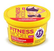 <b>Скраб для тела</b> Fitness Model антицеллюлитный, пряный ...